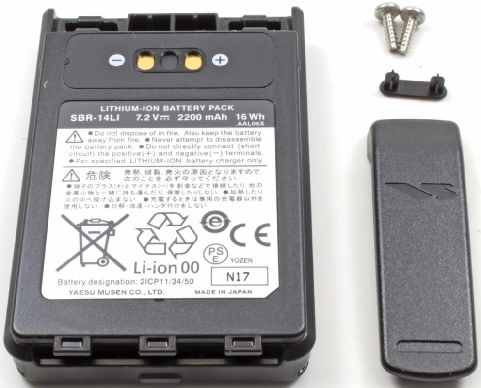 Akumulator YAESU SBR-14Li