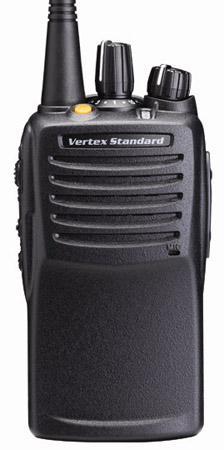 Radiotelefon ręczny Vertex Standard VX-451