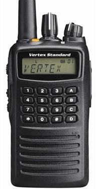 Radiotelefon ręczny Vertex Standard VX-459